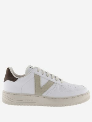 Victoria Siempre Contrast Trainers Taupe